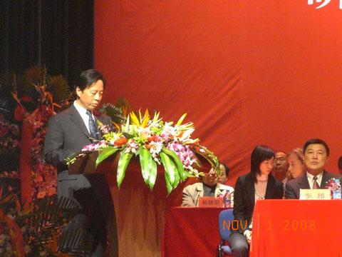 文化部副部长、中国艺术研究院院长王文章致词
